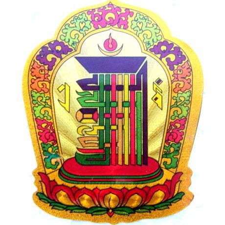 Eredeti tibeti buddhista Kalacsakra szimbólumos matrica 9x7cm méretben